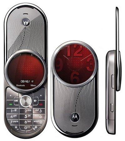 Нестандартная мобильная новинка Motorola Aura