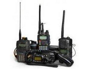 Современные средства гражданской связи