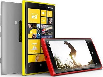 Новая Nokia Lumia готовится к выпуску