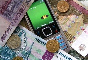 ФАС рекомендует отменить поминутные тарифы на телефонную связь