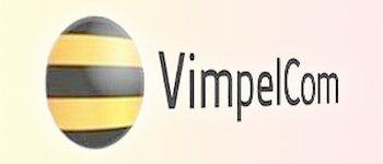 Гендиректор Вымпелкома Елена Шматова с Нового года перейдет на работу в голландскую штаб-квартиру оператора - Vimpelcom Ltd