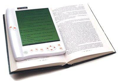 Почему стоит купить электронную книгу?