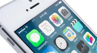 Выход iOS 7 и iTunes Radio