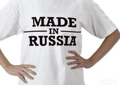 Брендинг в России – реальность или миф