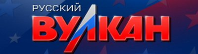 Честное онлайн казино за рубли - для тех, кто хочет отдохнуть