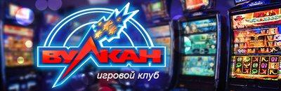 Как выбрать лучшее интернет-казино