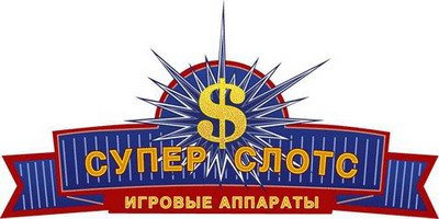 Новый игровой клуб СуперСлотс